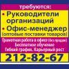 ООО Проресс-НН